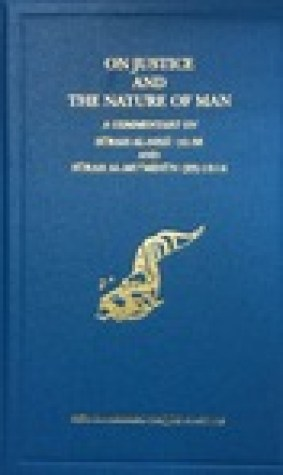 On Justice and the Nature of Man: A Commentary on Surah Al-Nisa' (4):58 and Surah Al-Mu'minun (23):12-14