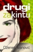 Download Drugi za kintu (Stefani Plam, #2) books