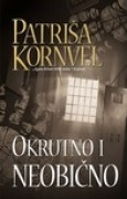 Download Okrutno i neobino (Kay Scarpetta, #4) books