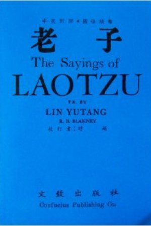 Reading books The Sayings Of Lao Tzu