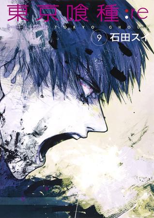東京喰種トーキョーグール:re 9 [Tokyo Guru:re 9]
