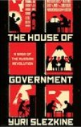 Download The House of Government: A Saga of the Russian Revolution books