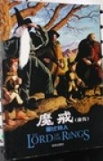 Download The Hobbit: Simplified Characters books