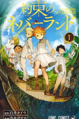 Reading books The Promised Neverland 1