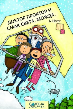 Reading books Doktor Proktor i smak sveta. Moda