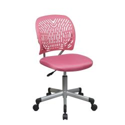 Small Crop Of Pink Office Chair