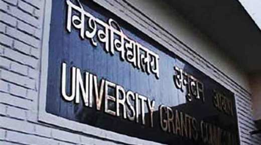 UGC, UGC higher education, UGC regulation, UGC notifiaction, 2015 UGC notifiaction, UGC terrorism notification, UGC chemical weapon notifiaction, UGC laltest notification, education news, pune news, delhi news, india news, indian express