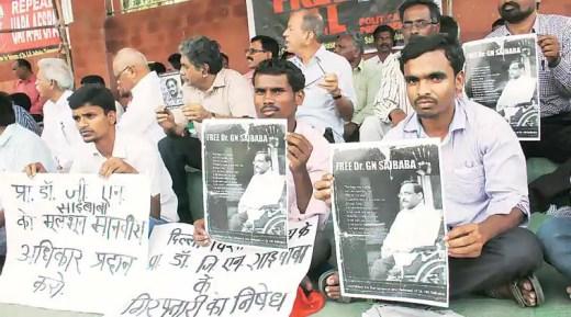 saibaba, professor g n saibaba, DU professor, DU professor saibaba, Saibaba maoist link, saibaba maoists, saibaba medical check up, Bombay high court, saibaba news, mumbai news, nagpur news, india news