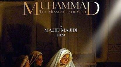 download muhammad the messenger of god sub indonesia