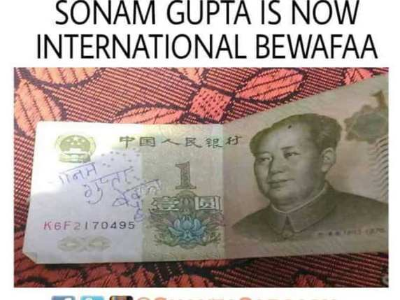 Image result for sonam gupta bewafa