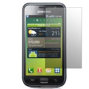 Martin Fields Screen Protector - Samsung Galaxy S