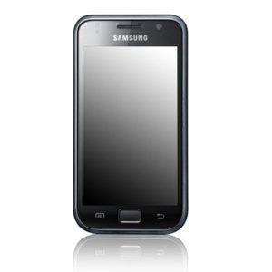 Mirrored Screen Protector - Samsung Galaxy S