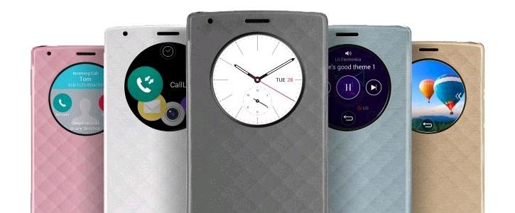 Top 5 LG G4 Hüllen