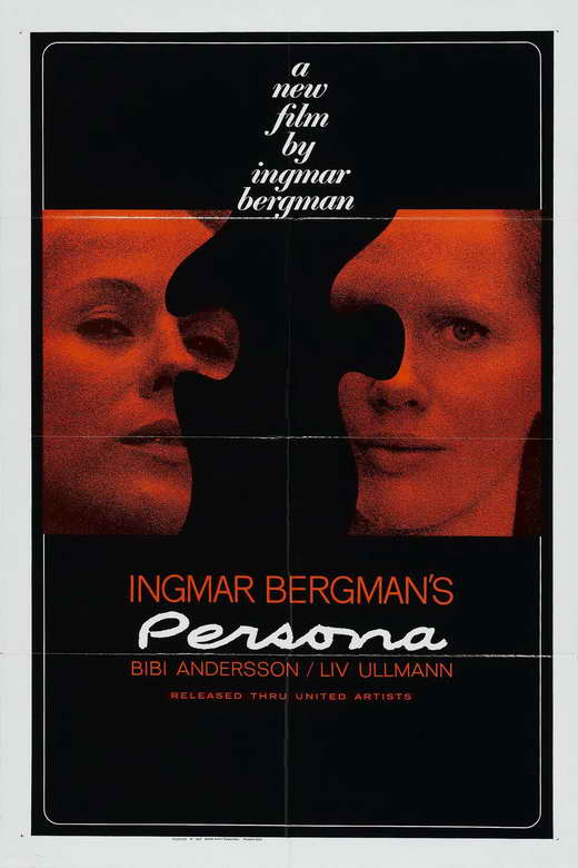 Poster do filme Persona