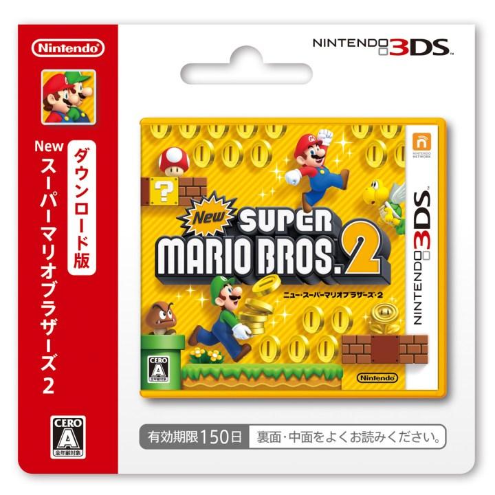 Wii u nintendo eshop download codes free 3ds games qr codes view