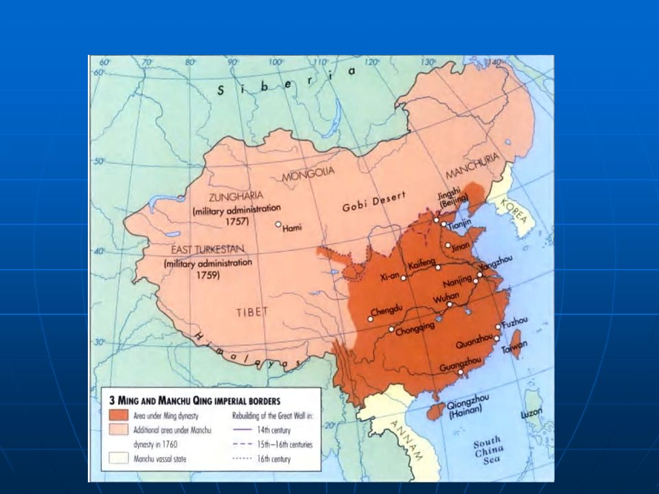Chapter 27 Feudalism and Japanese Reunification  Ming vs  Qing China     4