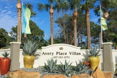 avery place villas orlando fl where luxury home living awaits you