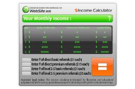 收入計算機