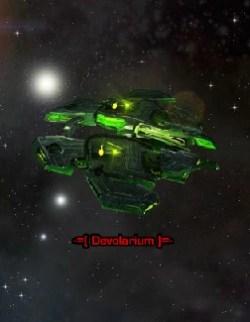 Devolarium NPC darkorbit