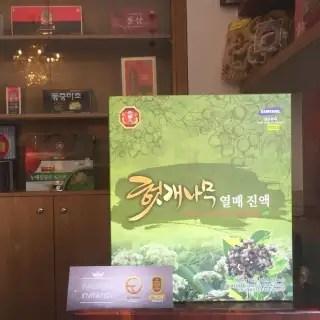 [Toàn quốc] Hồng sâm và Linh chi - QTPresent - 16