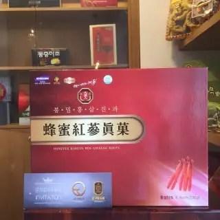 [Toàn quốc] Hồng sâm và Linh chi - QTPresent - 27