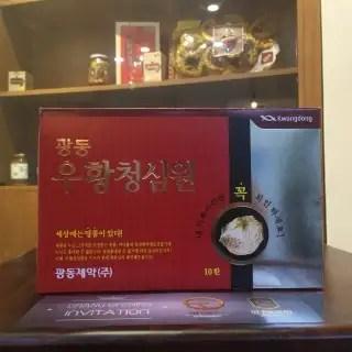 [Toàn quốc] Hồng sâm và Linh chi - QTPresent - 43