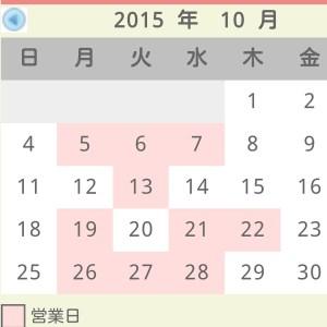 wpid-img_20150930_1604311