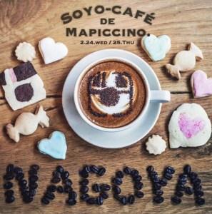 ③cafe