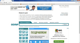 remove Ads By Internet Quick Access