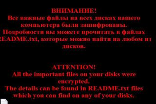 remove Troldesh Ransomware