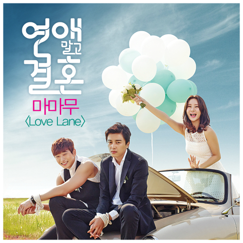 Marriage not dating songs download