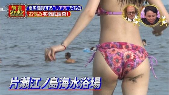 【お尻キャプ画像】オッパイ無いからってお尻出し過ぎwテレビでハミ尻しまくりの女達ww 12