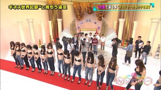 【下着キャプ画像】ブラ姿でテレビに映る下着モデルの女性ってなんかエロいよなww 12