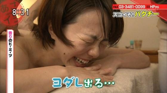 【エステキャプ画像】テレビで上半身裸でエステ受けてるタレントたちのオッパイがえらいことにw 13