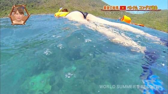 【お尻キャプ画像】今から夏が待ち遠しい、テレビに映る水着からはみでるお尻が見たいんやww 24