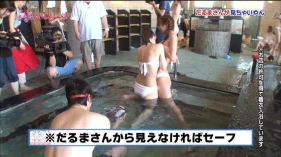 【お尻キャプ画像】テレビで水着や下着からハミ尻しまくってるタレント達のお尻ww 24