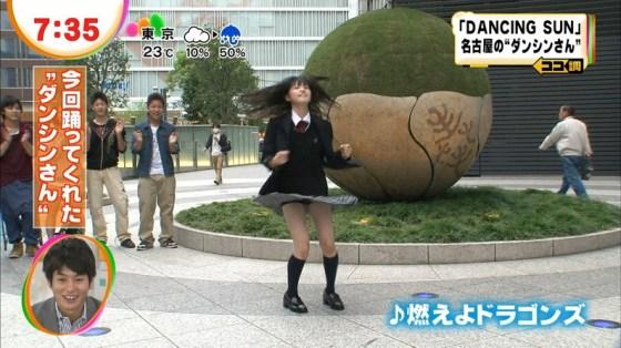 【パンチラキャプ画像】テレビに映ったナイスパンチラアングルw 16