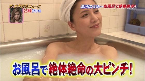 【温泉キャプ画像】テレビで美女の入浴シーンが見れるなんてやっぱ興奮するよなw 03