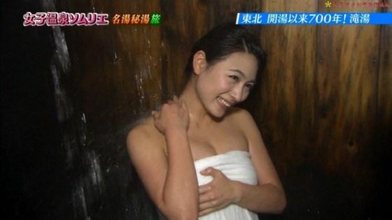 【温泉キャプ画像】テレビで美女の入浴シーンが見れるなんてやっぱ興奮するよなw 06