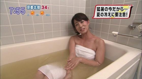 【温泉キャプ画像】テレビで美女の入浴シーンが見れるなんてやっぱ興奮するよなw 21