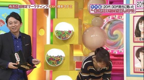 【胸ちらキャプ画像】豊満なオッパイをテレビで見せつけてくるタレントたちww 04