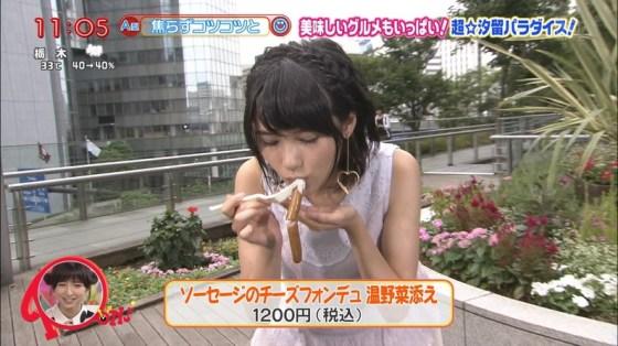 【擬似フェラキャプ画像】タレントさん達が食レポしてる時の顔ってなんだかフェラしてるみたいでエロいよなw 09