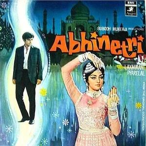 Abhinetri / Прекрасная танцовщица