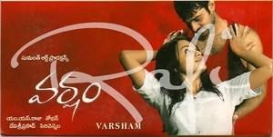 Varsham / Дождь