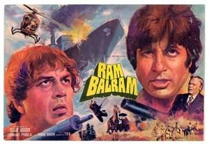 Ram Balram /Рам и Балрам