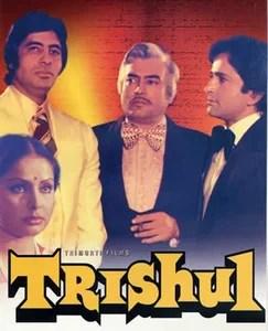 Trishul / Трезубец бога Шивы