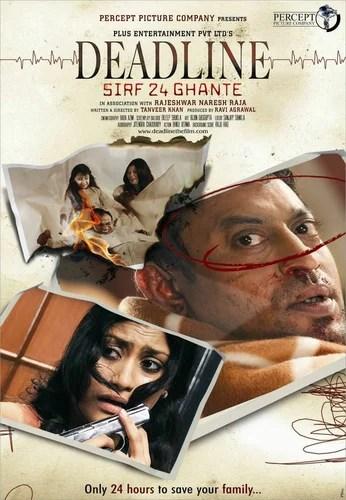 cкачать бесплатно cтарые индийские фильмы:
