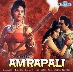 Amrapali / Амрапали