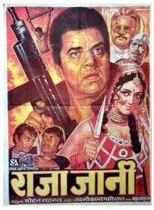 Raja Jani/ Любимый Раджа