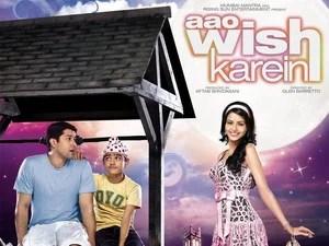 Загадай желание / Aao Wish Karen
